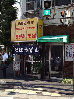 b0081979_2029151.jpg
