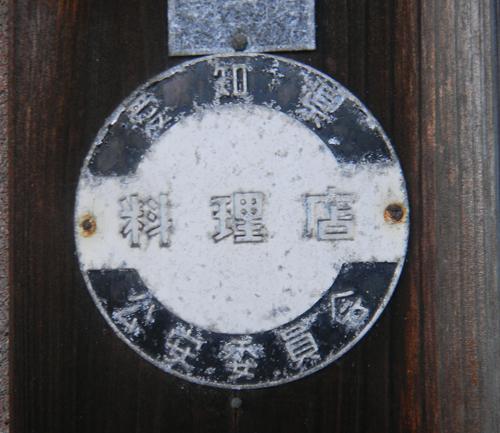 f0232783_1951120.jpg