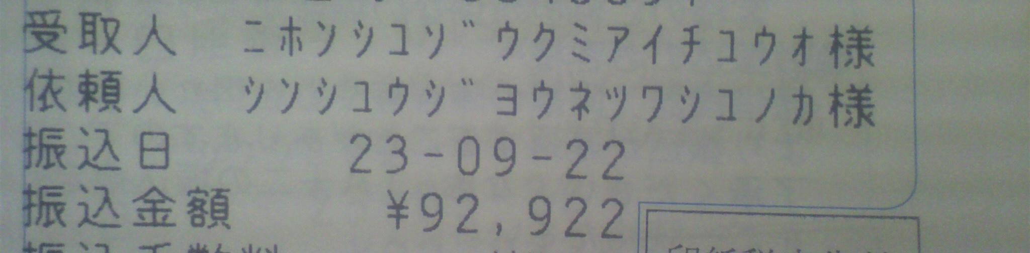 b0140887_177436.jpg