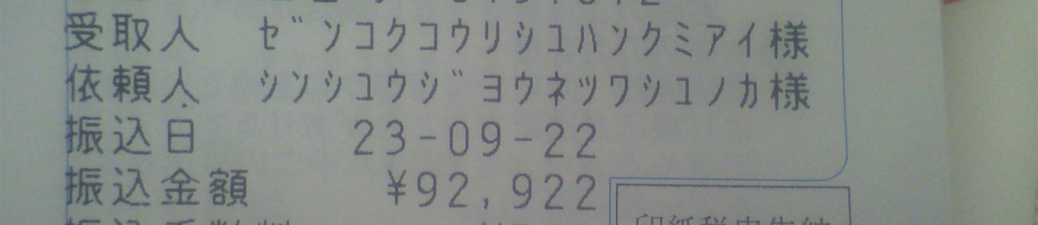 b0140887_178746.jpg