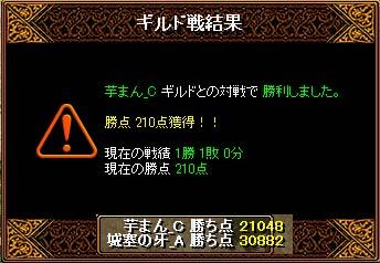 b0194887_1610745.jpg