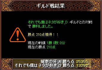b0194887_16112378.jpg