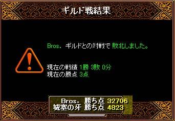 b0194887_1624782.jpg