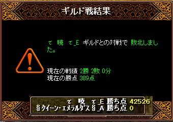 b0194887_1641856.jpg