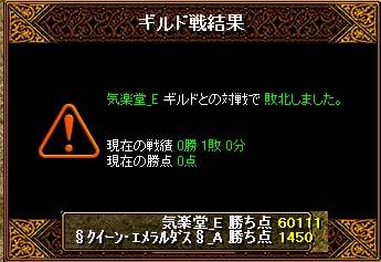 b0194887_1655943.jpg