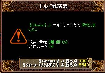 b0194887_16703.jpg