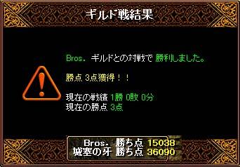 b0194887_168768.jpg