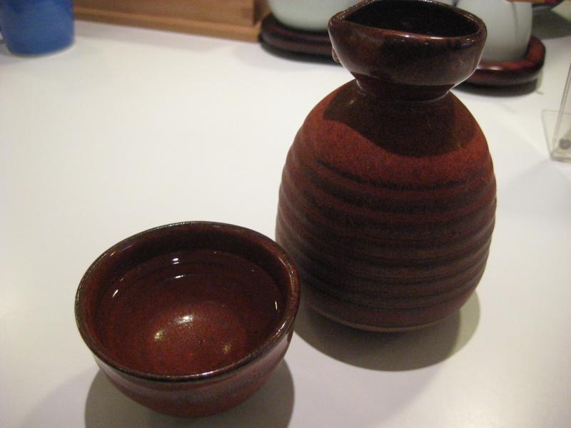 日本酒と讃岐うどん@谷や[水天宮/東京]_c0013687_19525786.jpg