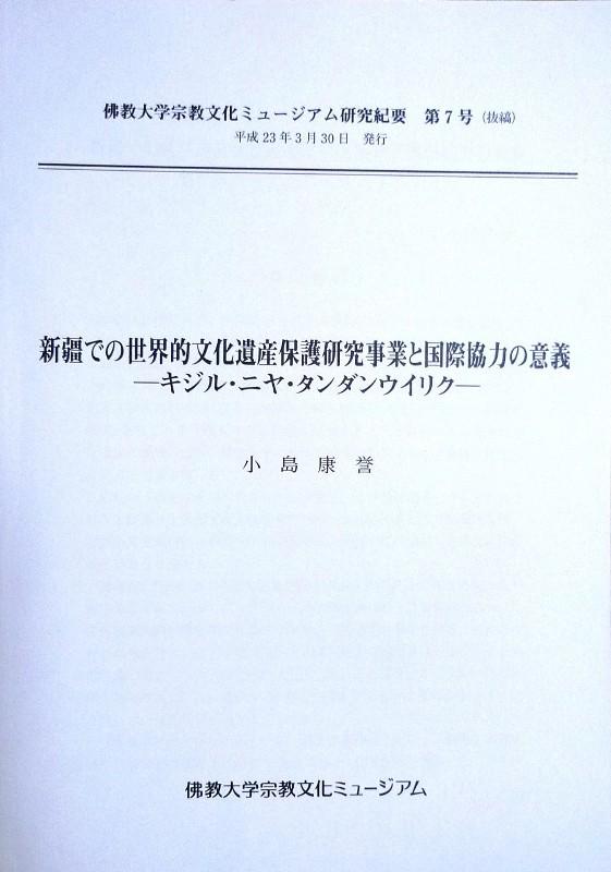 通过国际友人开展国际公关/赵新利_d0027795_950962.jpg