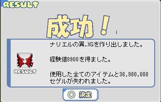 b0182599_1185084.jpg