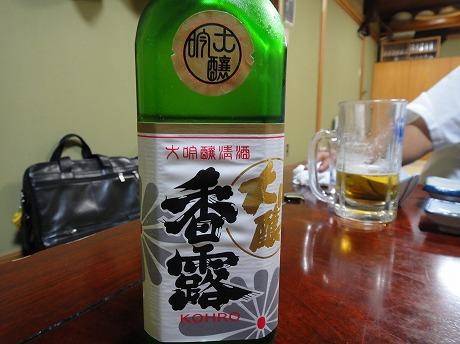 呉竹(小料理)_a0152501_1752089.jpg