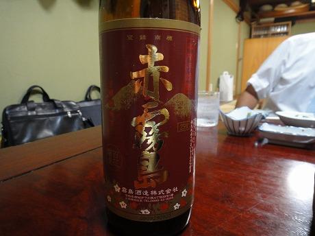 呉竹(小料理)_a0152501_1752932.jpg
