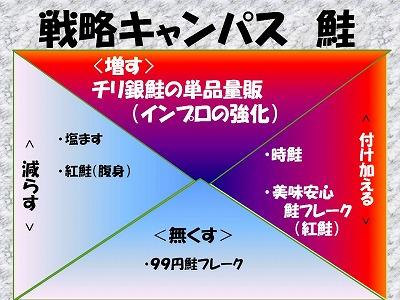 f0070004_17553933.jpg