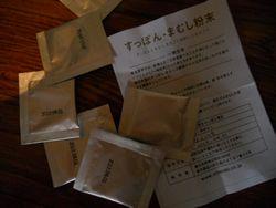 マムシ&スッポン_f0218407_14125441.jpg