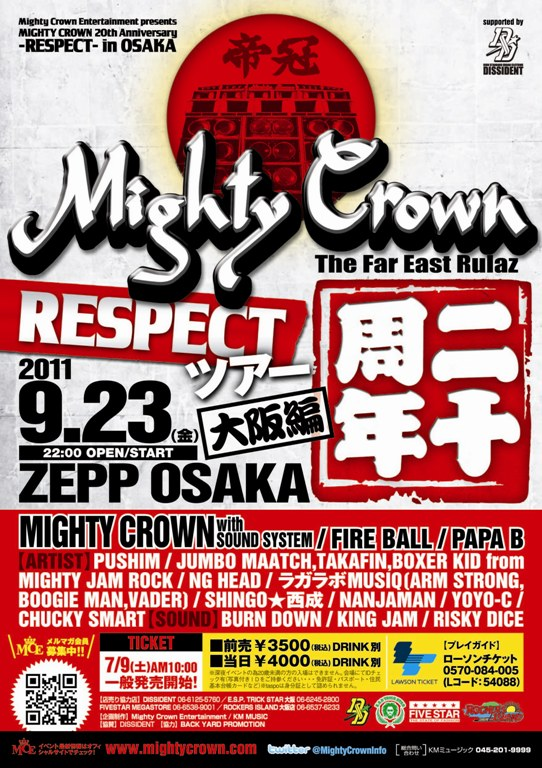 #514 MIGHTY CROWN 20th ANNIVERSARY -RESPECT- in OSAKA_b0117208_18571074.jpg
