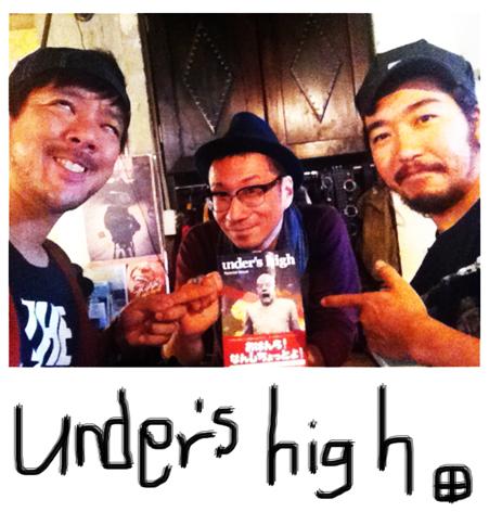 under\'s high_d0196609_1172213.jpg