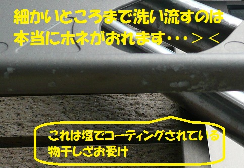 f0121712_15222432.jpg