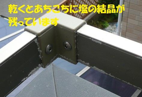 f0121712_1522971.jpg