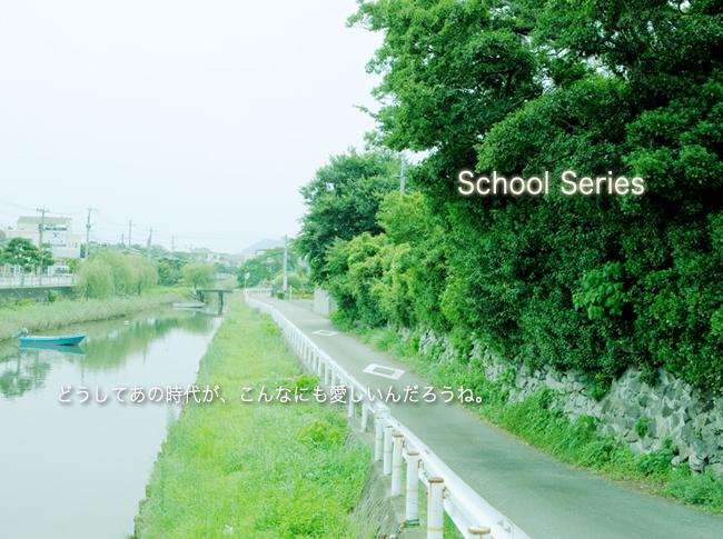 School Series._c0141020_21172536.jpg
