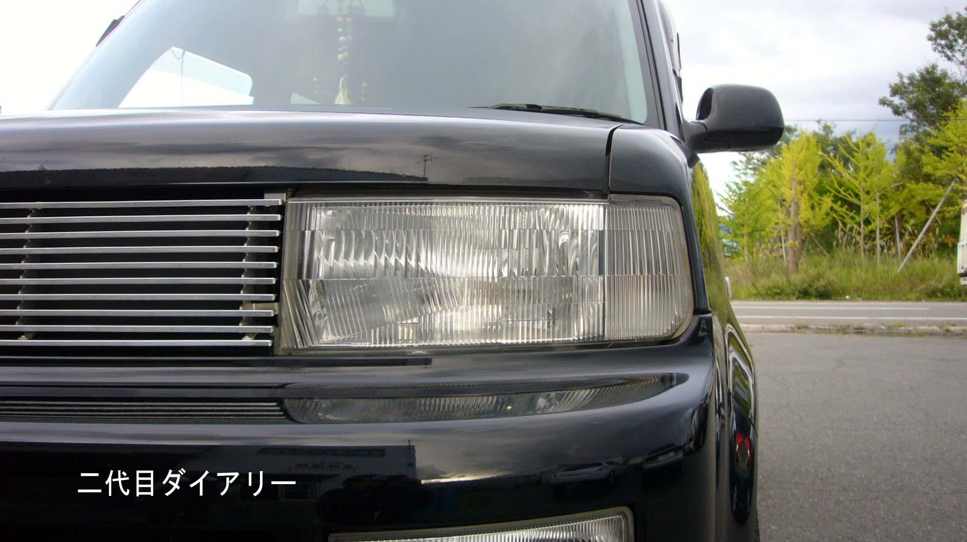 f0116421_2055840.jpg
