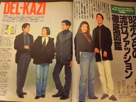 出典 pds.exblog.jp