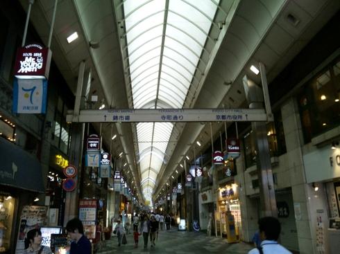 京都ぶらぶら その1_b0226322_1034254.jpg
