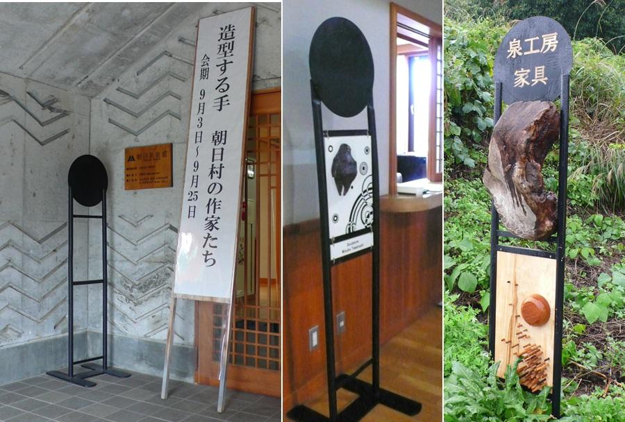 造型する手 朝日村の作家たち 展へ_a0212730_9595286.jpg