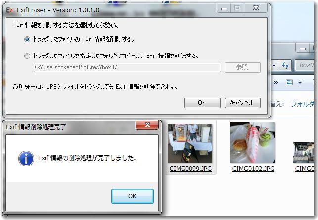 b0036638_16115629.jpg