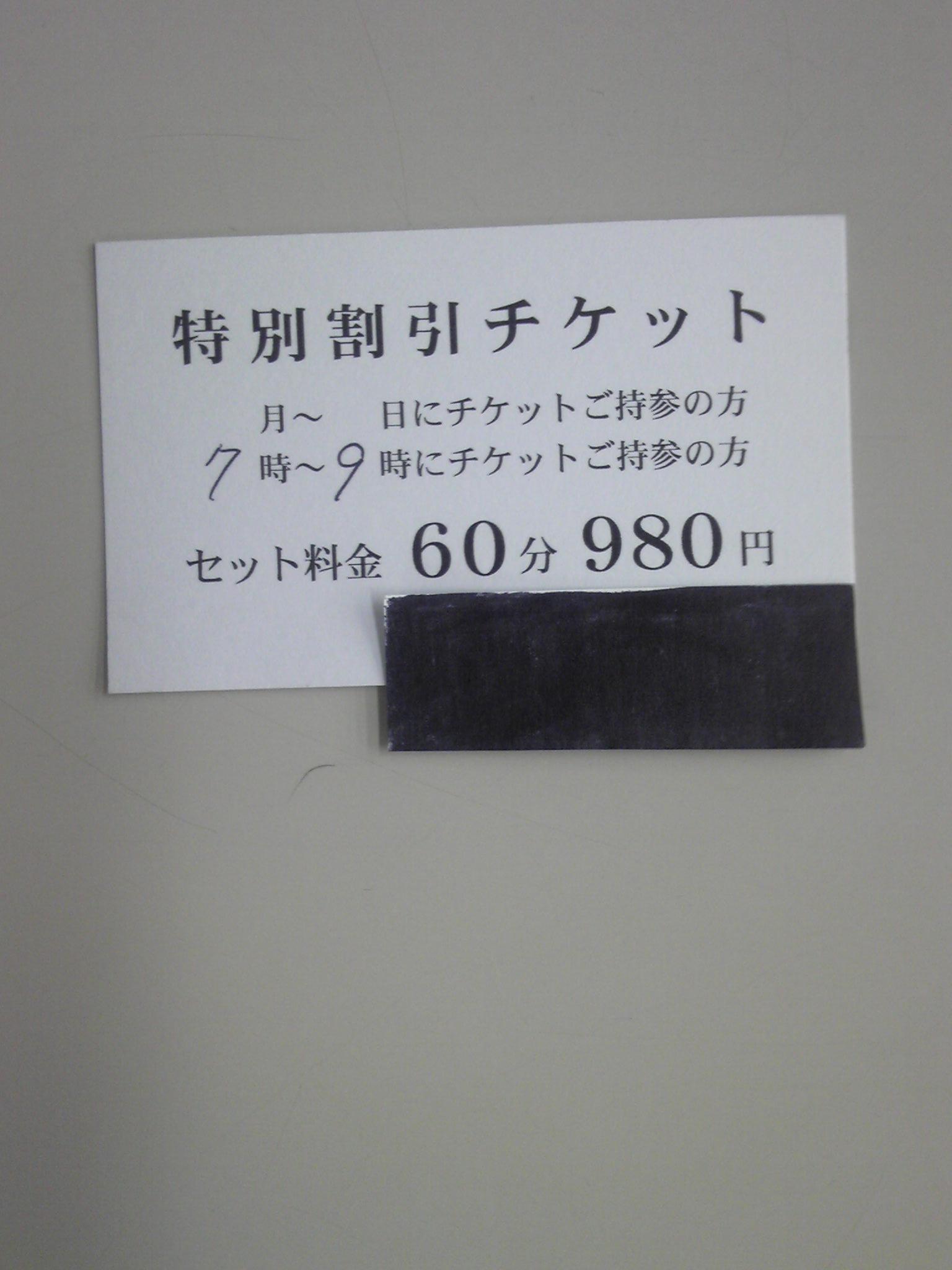 d0082442_1962734.jpg