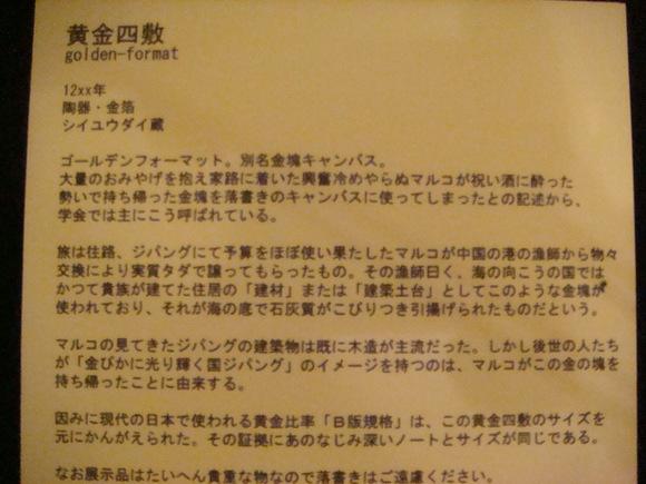 b0097645_7185743.jpg