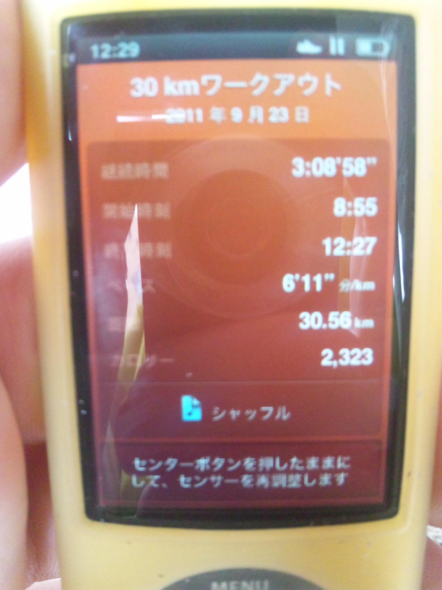 f0111748_12323596.jpg