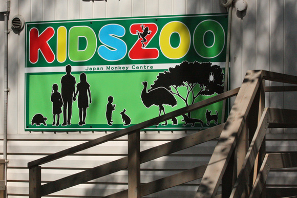 モンパ・レポート「KIDS ZOO」_d0227252_1912129.jpg