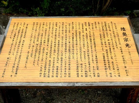 岡公園_b0093754_23343483.jpg