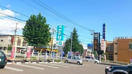 秋晴れの函館_b0106766_16501165.jpg