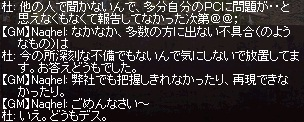 a0201367_137117.jpg