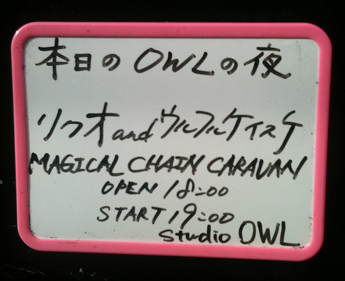 OWL_c0227168_8321161.jpg