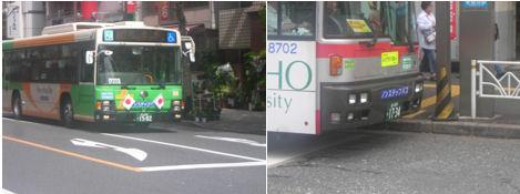 バスの日と秋分の日と交通安全週間と_d0183174_11433869.jpg