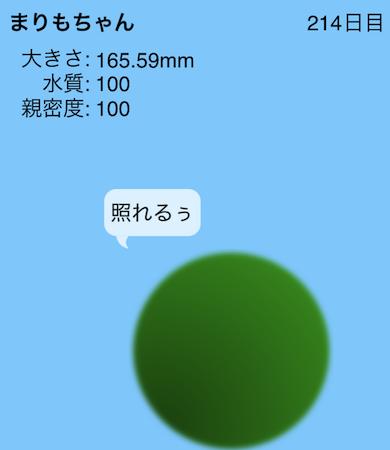 f0177284_2018561.jpg