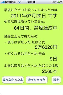b0210186_054111.jpg