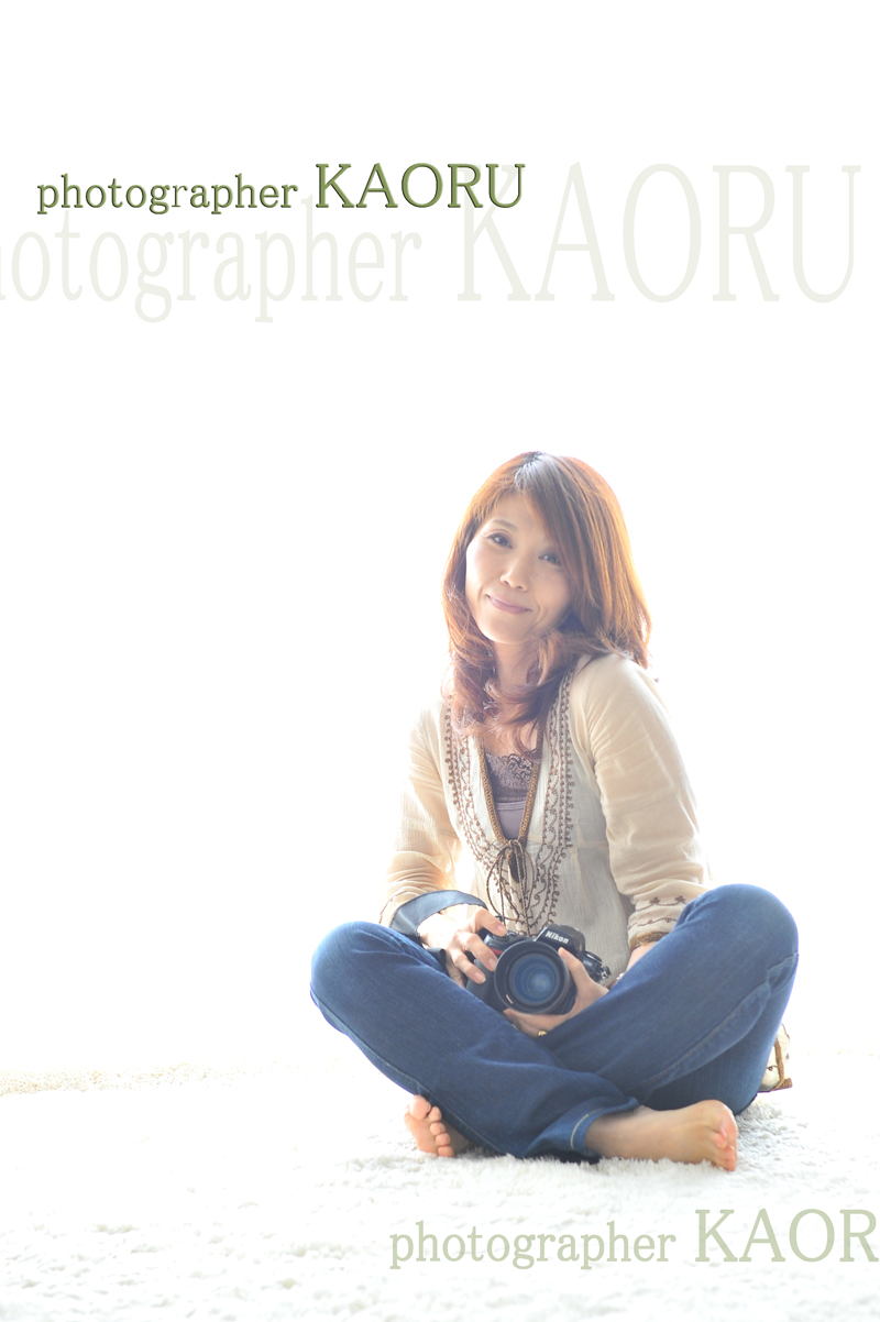 フォトグラファーKAORU _f0215487_17485132.jpg