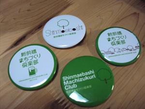 新前橋駅ケヤキビアストリート 無事終了_a0123191_18285852.jpg