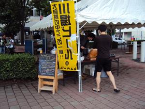 新前橋駅ケヤキビアストリート 無事終了_a0123191_1855399.jpg
