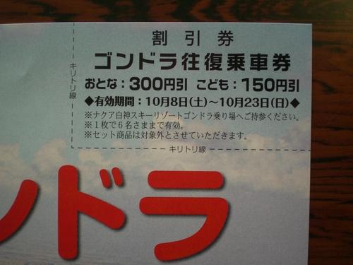 f0230992_10375489.jpg