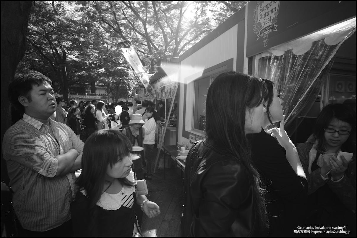 Sapporo Autumn Fest 2011_f0042194_19493832.jpg