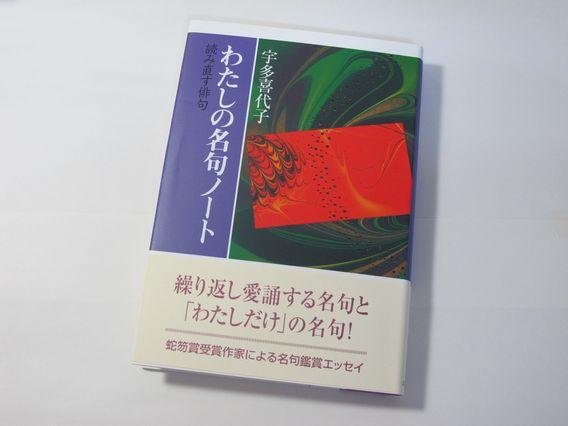 a0166196_1041947.jpg
