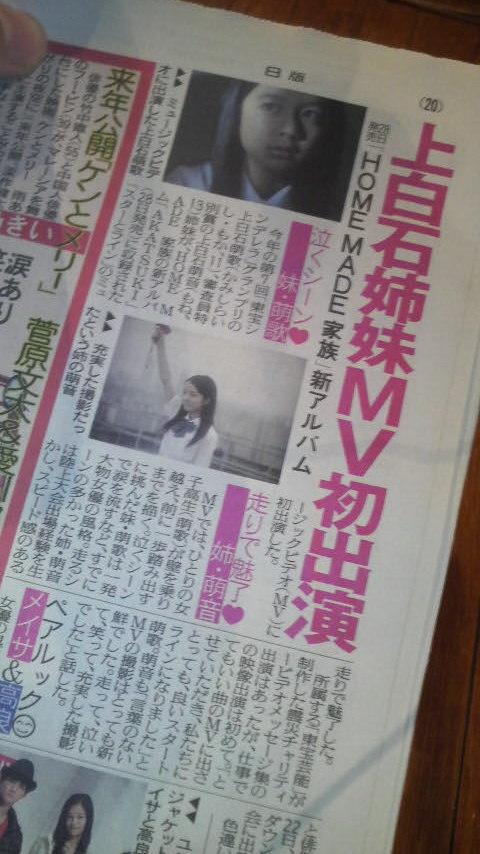 「スターとライン」PV解禁!!_f0182998_23305476.jpg