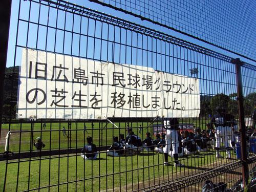 少年野球大会 開会式で演奏_a0047200_9265935.jpg