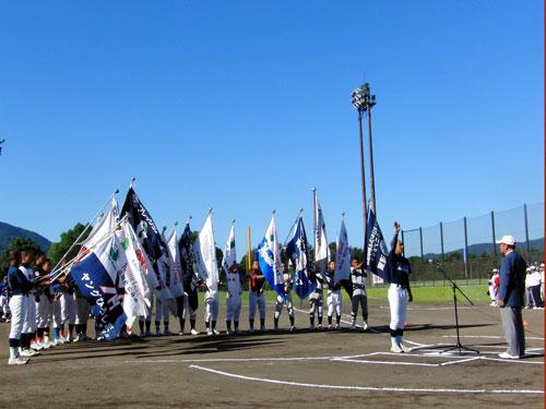 少年野球大会 開会式で演奏_a0047200_927176.jpg