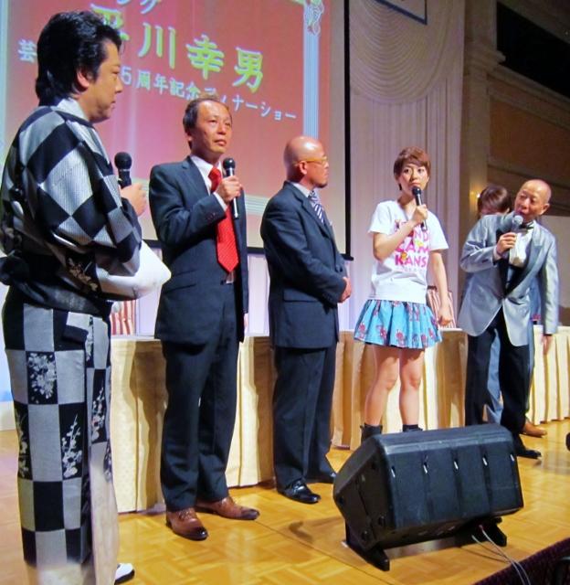 平川幸男芸能生活55周年記念ディナーショー_b0083801_4273439.jpg