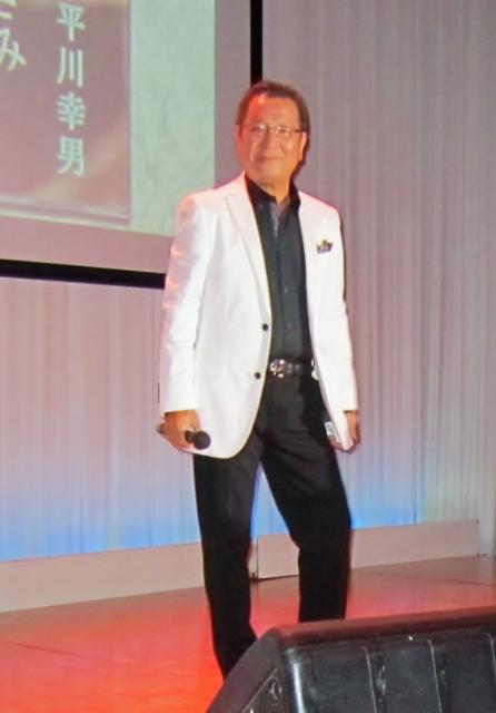 平川幸男芸能生活55周年記念ディナーショー_b0083801_434466.jpg